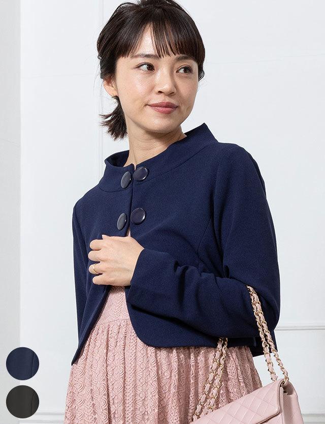 【セール8月13日まで】蛯原英里さんご愛用! 立ち襟ショートジャケット