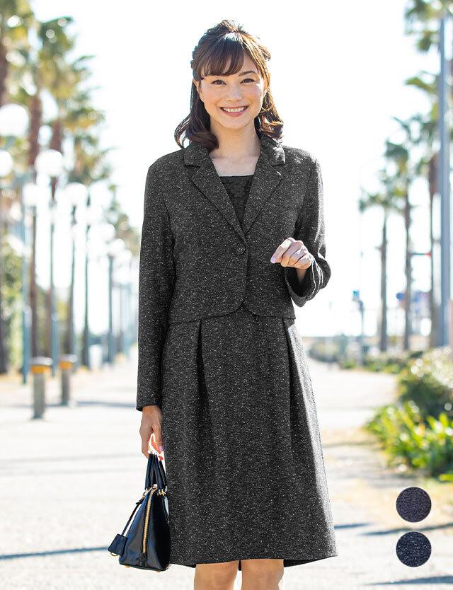 【即買プライス!】授乳服マタニティウェアフォーマル ツイード風 フォーマルセットアップ