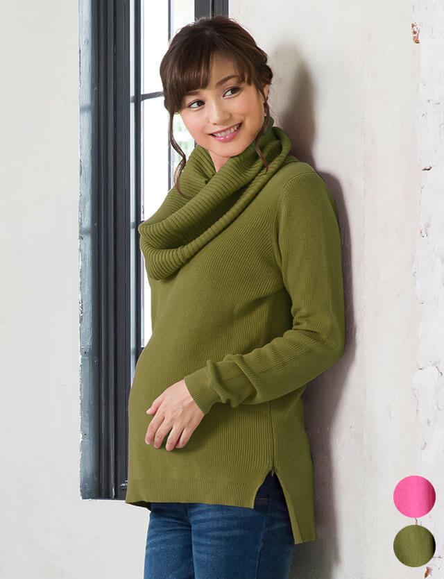 【セール10月3日まで】授乳服マタニティウェア オーガニックコットン100% スヌード付き Vネックニット 授乳ニットトップス