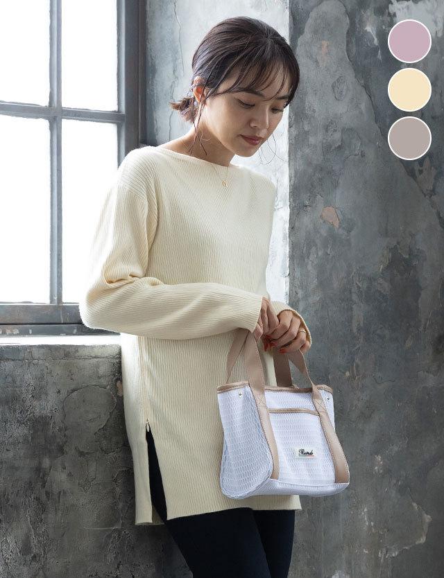 【2021新作】リブニット授乳チュニック 産前産後兼用 授乳服マタニティウェア