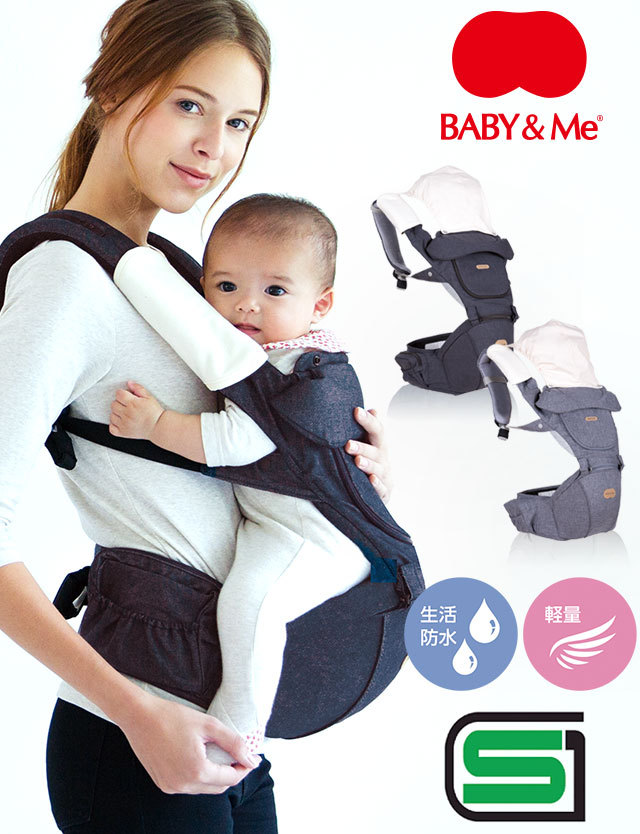 【正規品】 【BABY&Me】 ベビーアンドミー ヒップシートキャリア 【ONE-S SG】 生活防水 軽量 SG認証モデル 抱っこ紐 おんぶひも 【正規品】【メーカー保証書付き】
