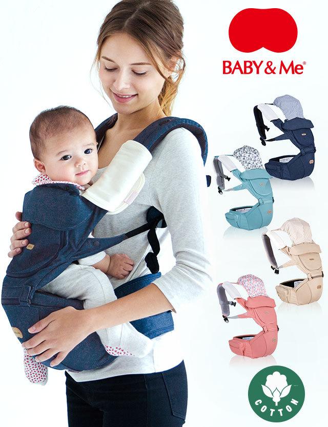 【正規品】 【BABY&Me】 ベビーアンドミー ヒップシートキャリア 【ONE-S】 オリジナルモデル 抱っこ紐 おんぶひも 【正規品】【メーカー保証書付き】