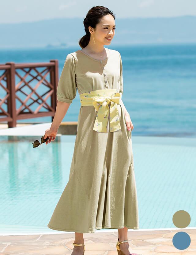 【クリアランス】授乳服マタニティウェア ミシシッピコットン裾切り替えマキシワンピ サッシュベルト付き