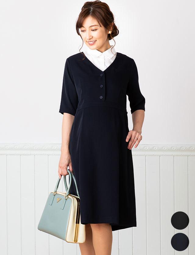 【SALE5月9日まで】授乳服マタニティウェア 衿つきレイヤー&オフィスワンピ