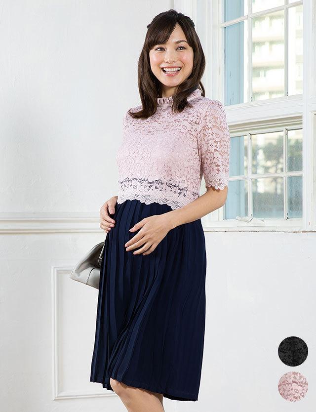 【春セレモニー特別早季割10%OFF】ハイネックレーストップス&プリーツワンピセット