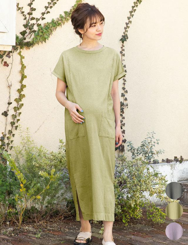【SALE5月30日まで】ミシシッピコットン100% ポケット授乳ワンピース 授乳服マタニティウェア
