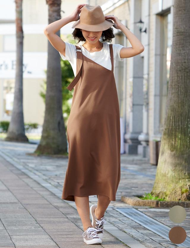 【2020年春の新作】 ワンショルダーワンピース 授乳服マタニティウェア