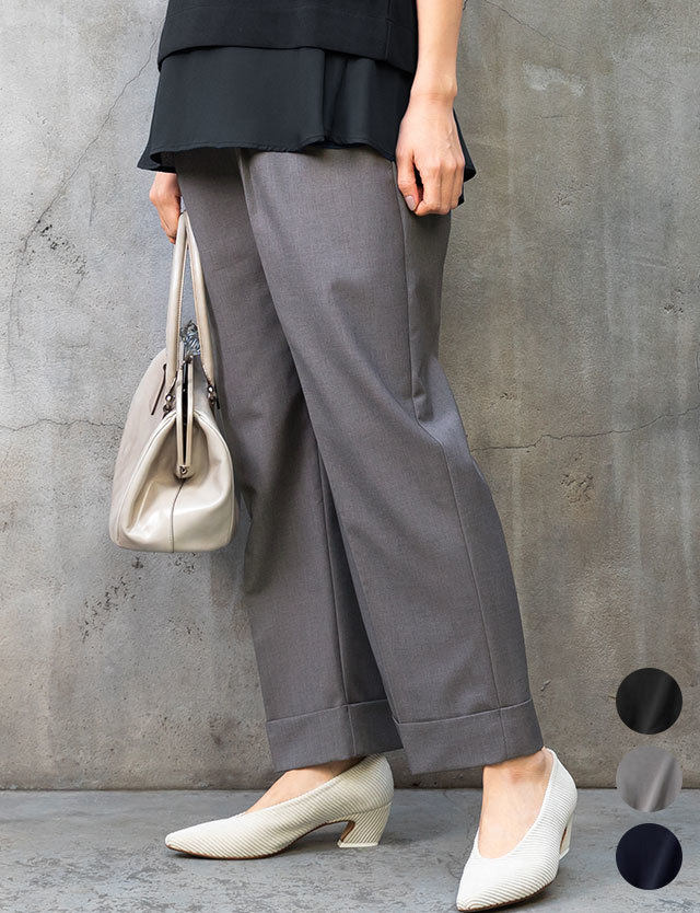 【SALE4月25日まで】裾ダブル ワイドパンツ 産前産後兼用 マタニティパンツ