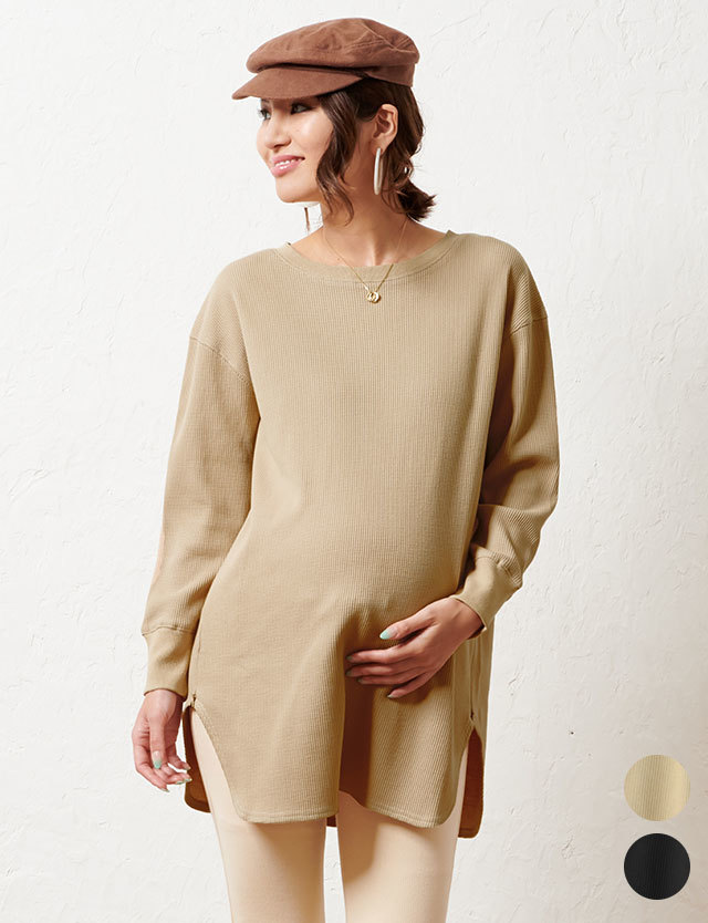 【セール4月28日まで】ワッフル素材 ラウンドスリットBIGTEE サーマル授乳Tシャツ 授乳服マタニティウェア