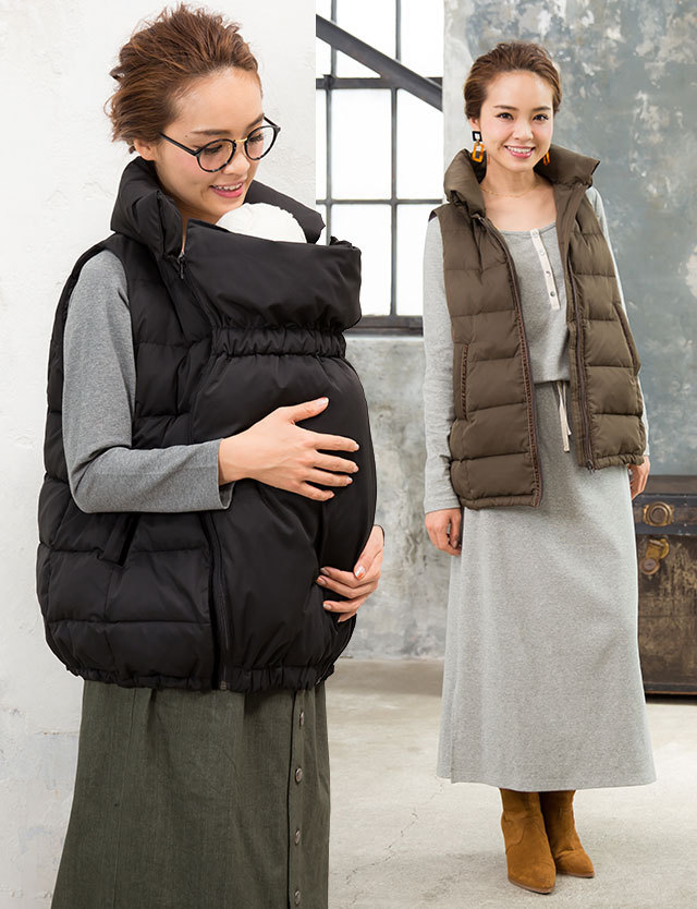 【SALE12月26日まで】ママダウンベスト ダウン90%で暖か&おしゃれ 産前産後兼用 抱っこダッカー付き