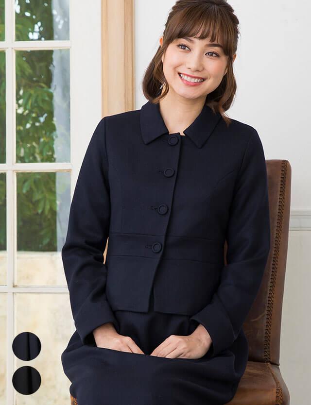 安心と信頼の日本製 メリノウール フォーマルジャケット マタニティジャケット