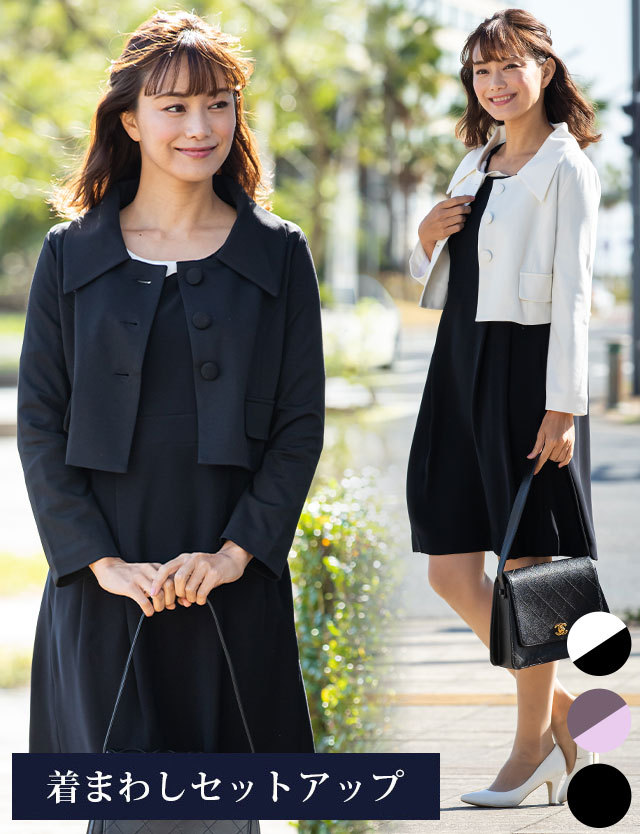着回しセットアップ マタニティ フォーマル 日本製コサージュ付授乳ワンピ&広襟ジャケット2点セット