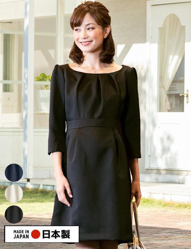 日本製 授乳服マタニティウェア グログランワンピース 7分袖