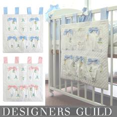 【デザイナーズギルド】 整とん上手な ウォールポケット dg2028 赤ちゃん/ベビールーム/ベッドアクセサリー/ベッド掛けポケット