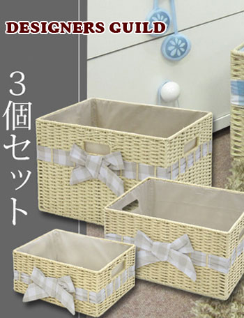 ペーパーボックス バスケット 3個セット dg3024-set 赤ちゃん/ベビー/ベビールーム/収納