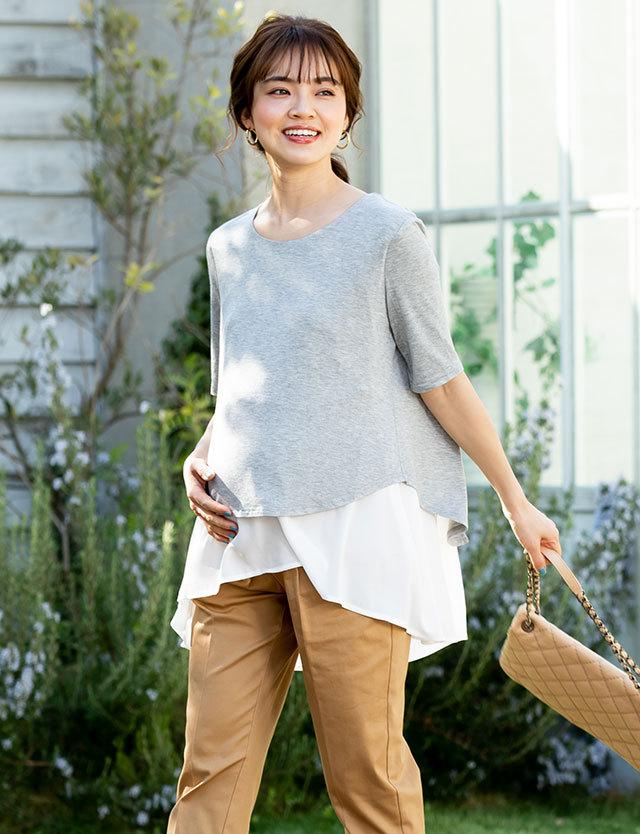 【開店記念SALE~8/24】授乳服マタニティウェア 授乳ケープにもなる重ね着風ドッキングプルオーバー