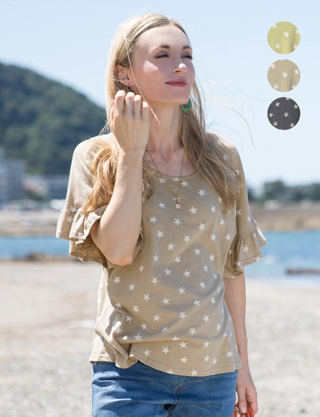 【SALE6月21日まで】スタープリント袖口フリルプルオーバー 授乳服マタニティウェア