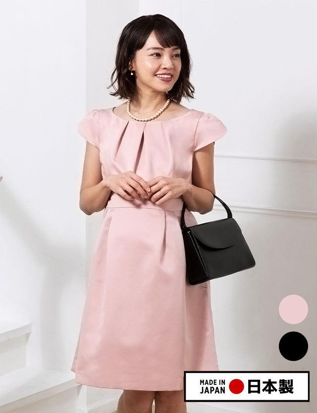 【在庫限り!クリアランス】授乳服マタニティウェア 日本製 チューリップスリーブ グログランワンピース