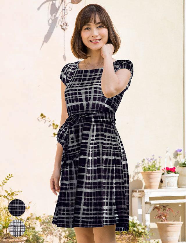 雑誌掲載!授乳服マタニティウェア 日本製 ちりめん素材 チェック柄 プリント 授乳ワンピース