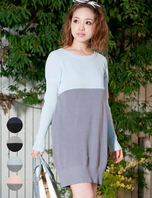 【セール4月28日まで】授乳服マタニティウェア オーガニックコットン 100%ニット 配色コクーン ニットチュニック
