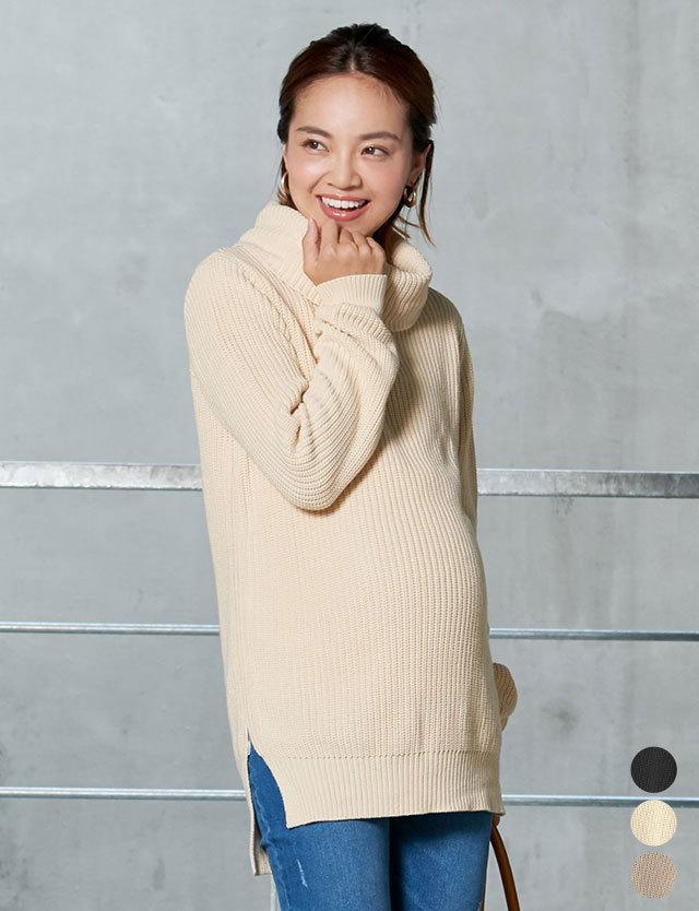 【セール4月28日まで】授乳服マタニティウェア オーガニックコットン 100%ニット サイドスリット タートルニット