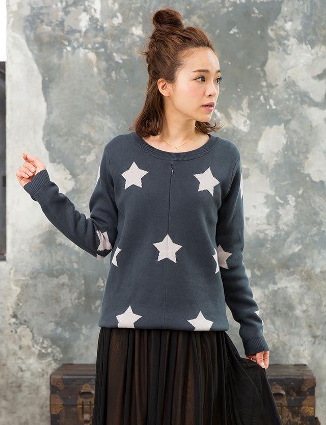 【TIMESALE1月25日まで】オーガニックコットン100%  ジャガード編み 星柄ニット 授乳服マタニティウェア