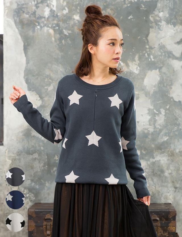 【セール10月3日まで】オーガニックコットン100%  ジャガード編み 星柄ニット 授乳服マタニティウェア