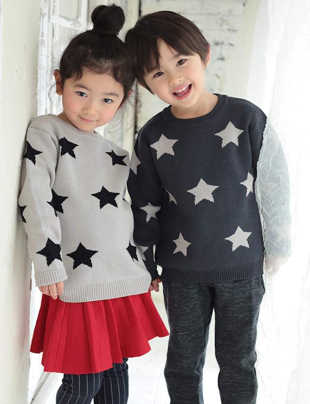 オーガニックコットン100%  ジャガード編み 星柄ニット【キッズ】