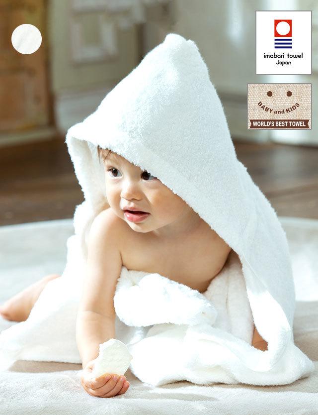 【日本製】今治タオル 世界一のタオル フード付きミニバスタオル