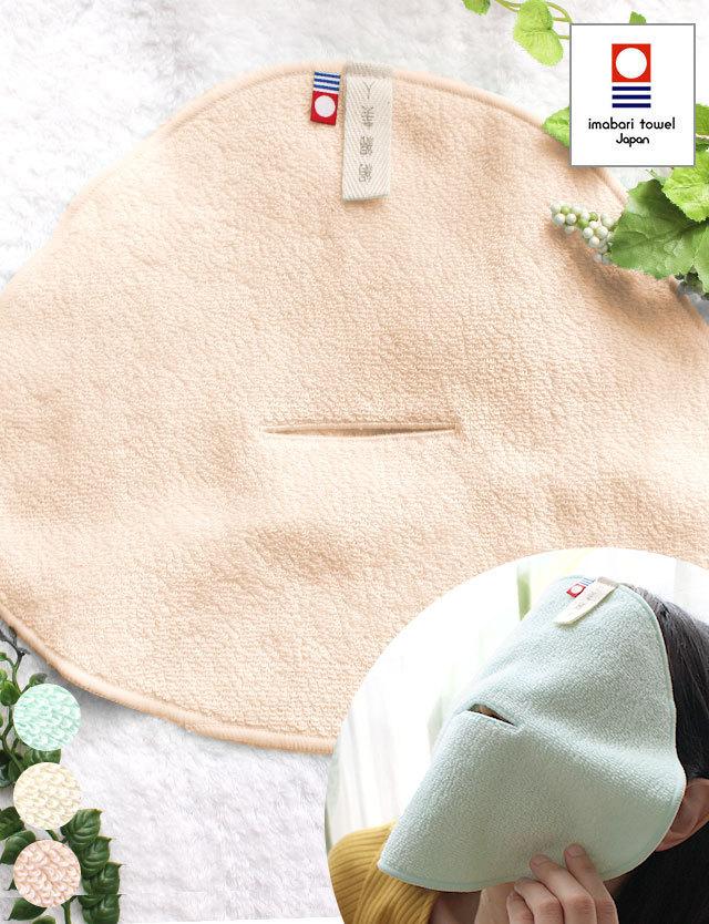 【日本製】【メール便可】今治タオル 美白・保湿・抗菌効果 シルクアミノ フェイスマスク [M便 2/6]【絹綿美人】