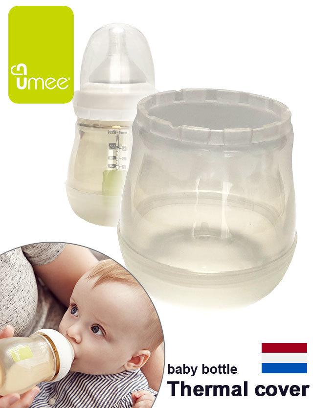 UMEE(ユーミー) 哺乳瓶保温カバー 160ml用