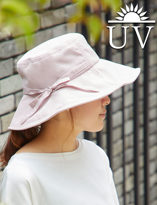 【クリアランス】夏の紫外線カットに! UVカット&耐久撥水ハット自転車OK・あご紐付き /帽子