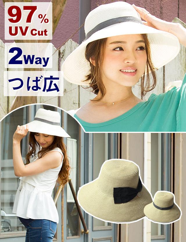 夏の紫外線カットに! おしゃれなペーパーブレード2WAYハット まるめて持ち運びOK/帽子