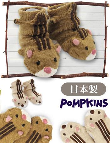 pompkins BABY ベビーソックス(シマリス) pp1212250 赤ちゃん/靴下 【日本製】