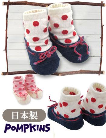pompkins BABY ベビーソックス バレエシューズ pp1312270 赤ちゃん/ソックス/靴下 【日本製】