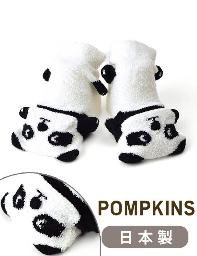 POMPKINS ベビーソックス パンダ  pp1322281 赤ちゃん/ソックス/靴下 【日本製】