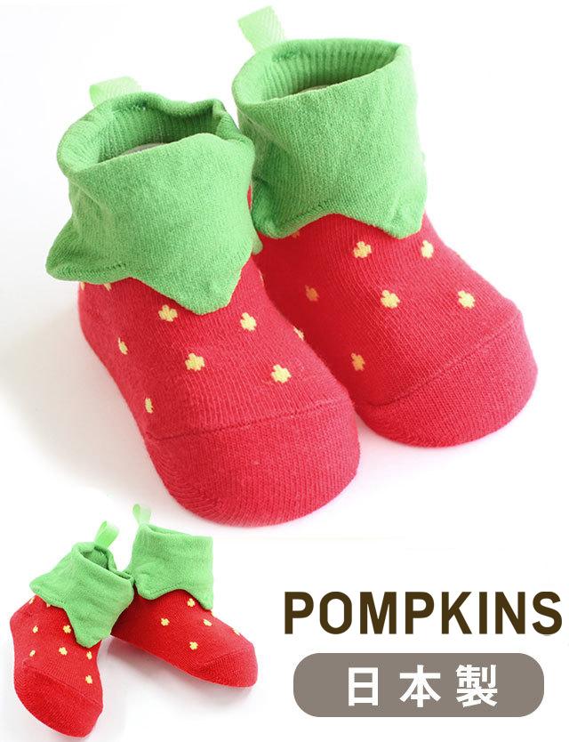 pompkins BABY ベビーソックス いちご pp1322283 赤ちゃん/ソックス/靴下 【日本製】