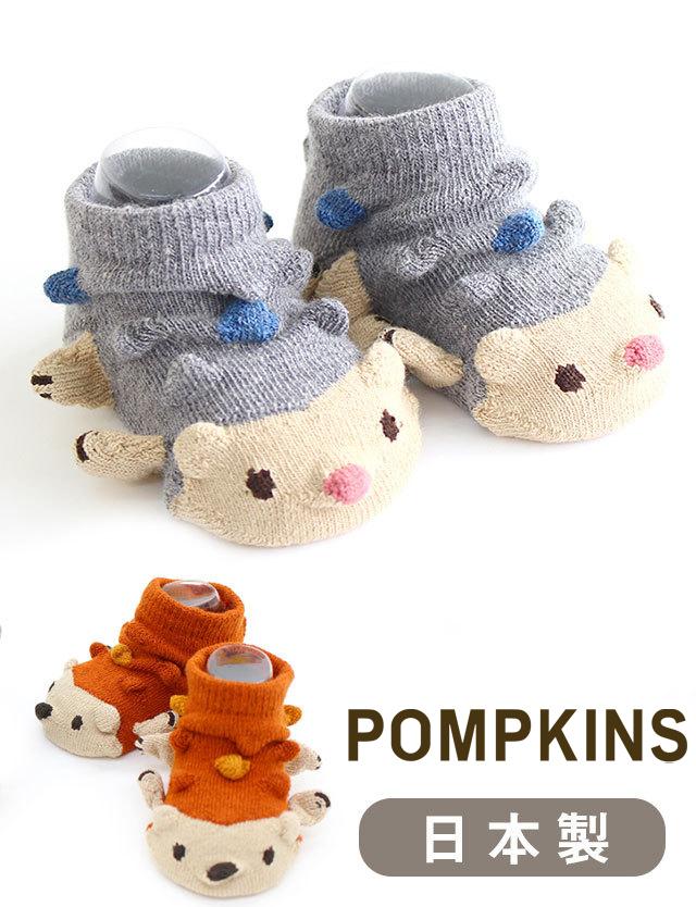 POMPKINS ベビーソックス はりねずみ pp1512290 赤ちゃん/ソックス/靴下 【日本製】