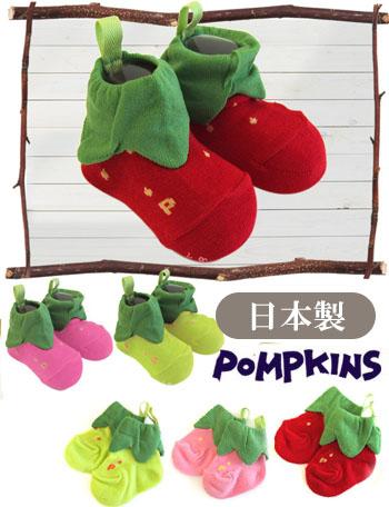 【メール便可】pompkins BABY ベビーソックス(いちご) pp1812181 赤ちゃん/ソックス/靴下 [M便 3/6][M便 3/6]【日本製】