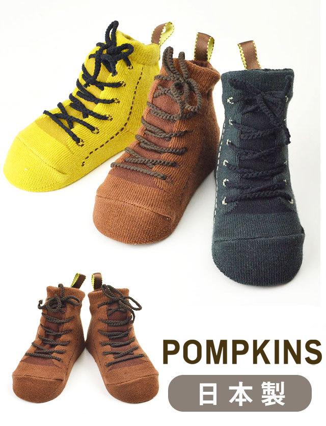 pompkins BABY ベビーソックス(編み上げブーツ風) pp1822220 赤ちゃん/ソックス/靴下 【日本製】