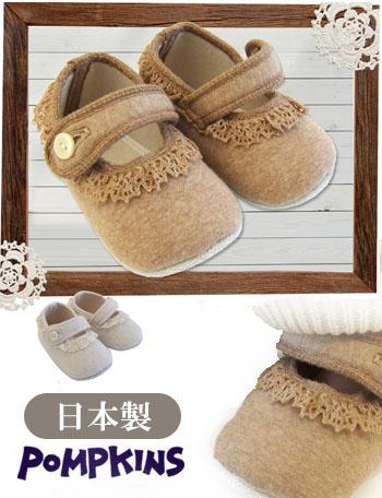 pompkins BABY ベビー オーガニックコットン セレモニーシューズ 11cm 赤ちゃん/靴/ファーストシューズ ppy-1257 【日本製】