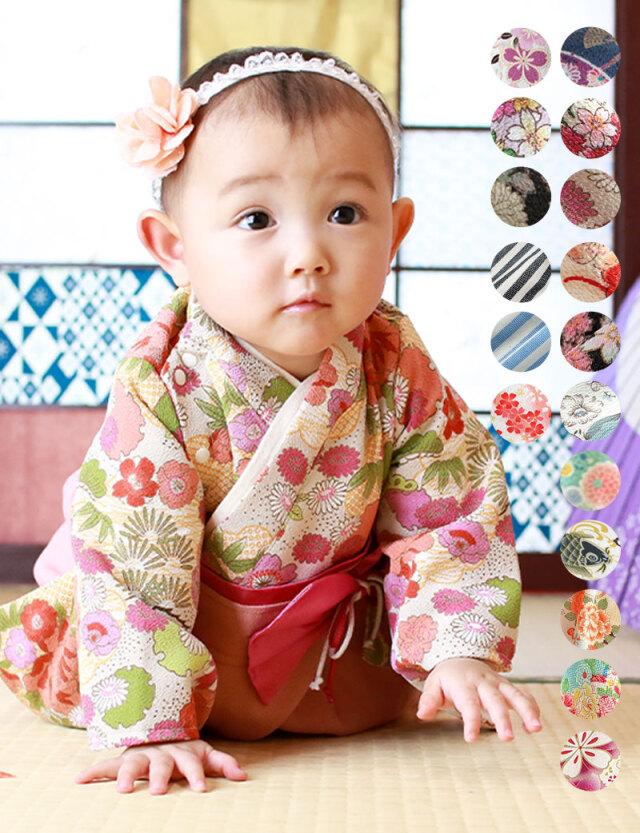 ベビー服 和柄 袴風カバーオール オーガニックコットン100%総裏地付き  七五三やお正月におすすめ