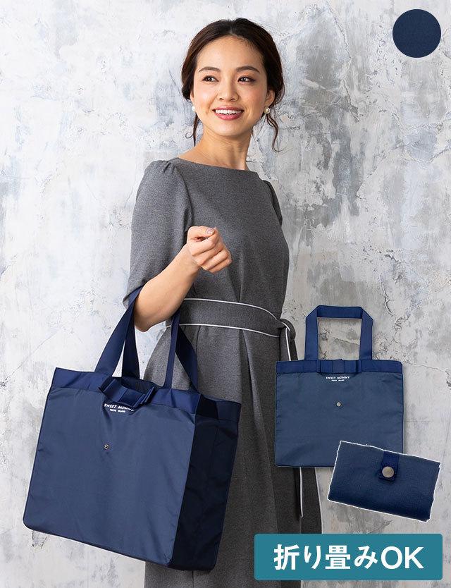 入卒園のセカンドバッグとしても使える!折りたたみ式 エコバッグ[M便 2/6]【3点までメール便可】
