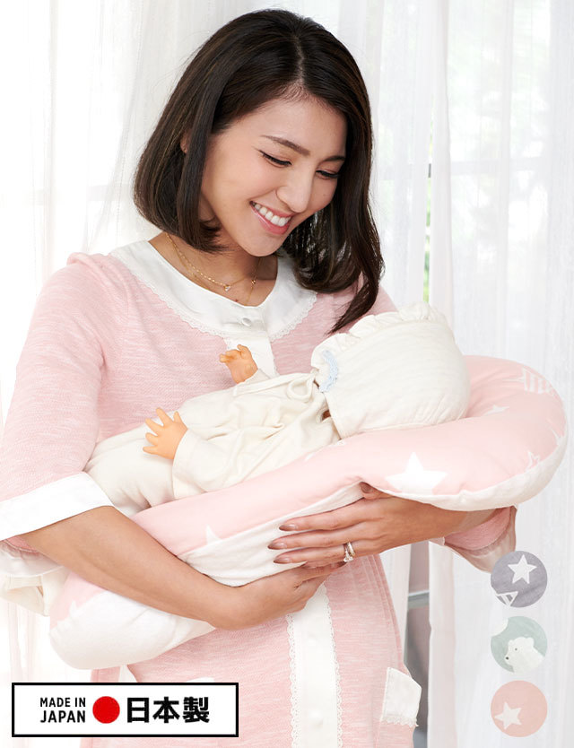 【送料無料&セール2月20日まで】【日本製】すやすや抱っこ布団 洗濯機OK!新米ママやパパの慣れない抱っこが安定するベビー布団