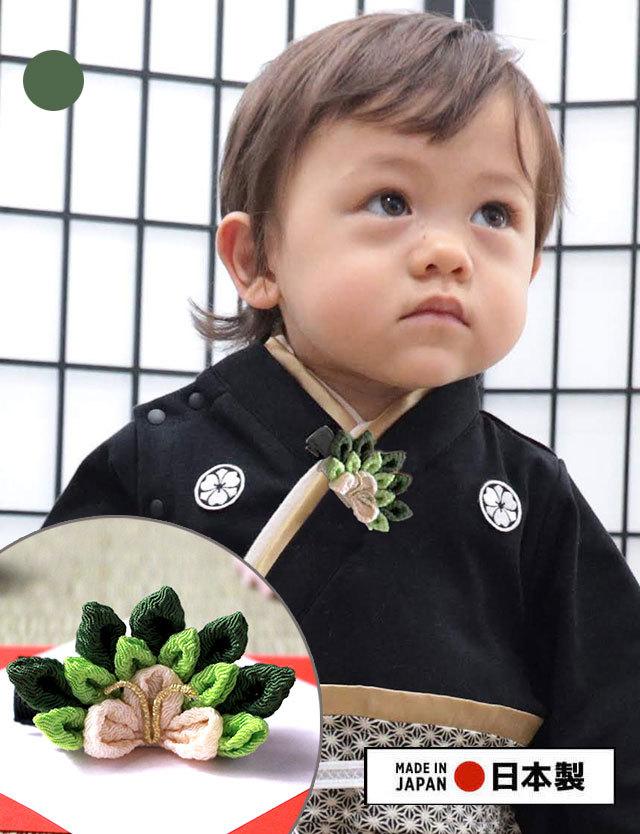 【メール便可】【日本製】男の子におすすめ!つまみ細工飾り(松) [M便 2/6]