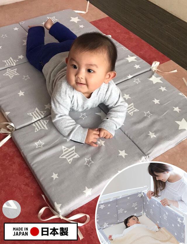 【日本製】 洗えるベッドガード 3wayマルチクッション