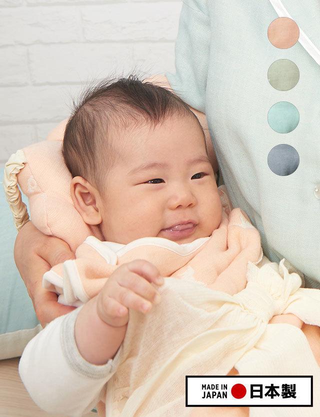 日本製 ギフトにもぴったり!3重ガーゼ ベビー雲枕 わたあめガーゼ エンジェル 授乳まくら