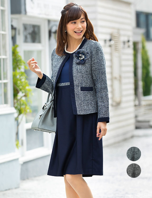 【春セレモニー特別早割20%OFF】 授乳服マタニティウェア ミックスツイード フォーマルセットアップ