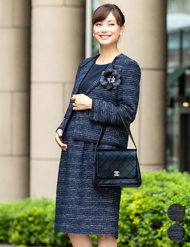 【セール4月2日まで】授乳服マタニティウェア ウール混 ツィードコンビ フォーマルセットアップ