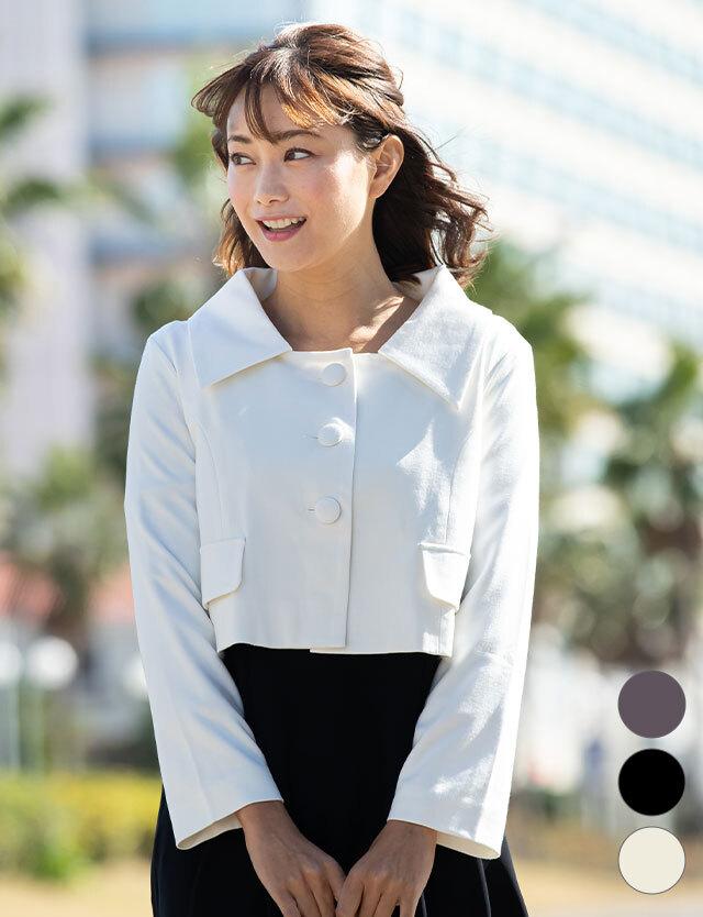 【セール8月13日まで】フォーマルアウター 三つボタン広襟ショートジャケット